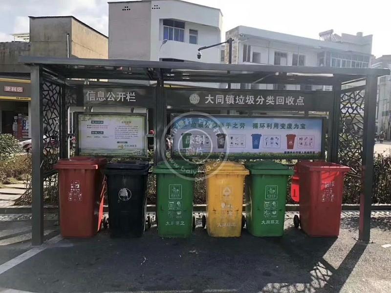 百耀垃圾分类亭