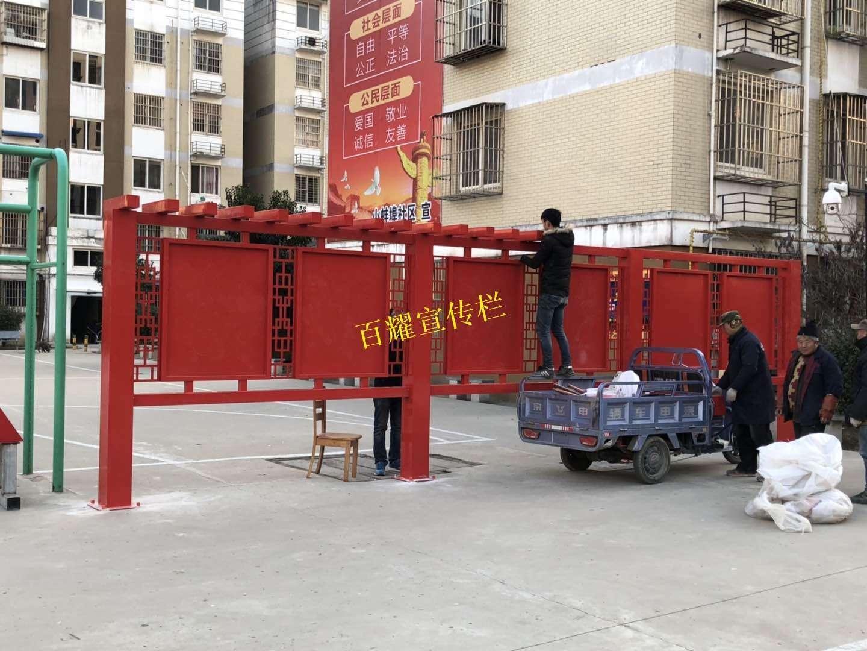 百耀定制案例:安徽蚌埠小区宣传栏
