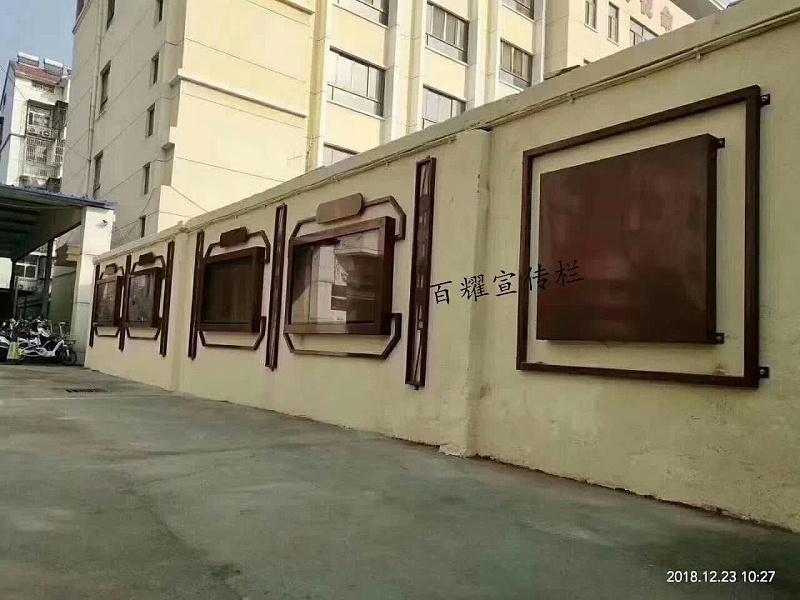 百耀定制案例:挂墙宣传栏