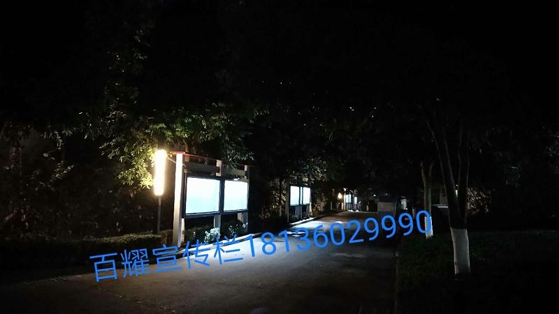 百耀定制案例:长江师范学院宣传栏灯箱效果