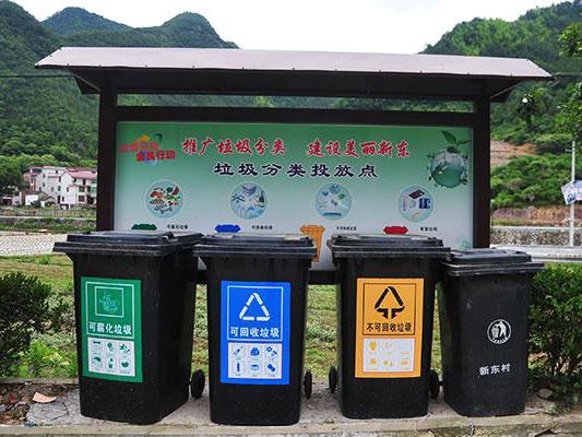 垃圾及分类亭