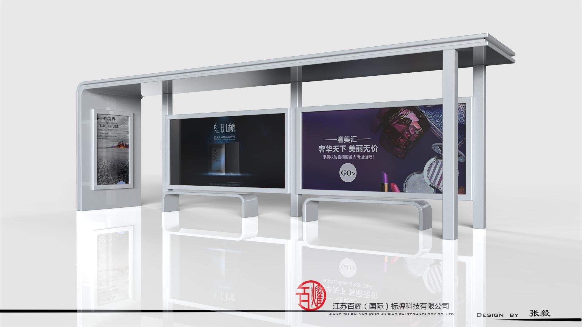 现代公交候车亭HCT-03