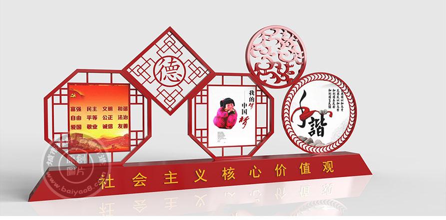 黔西:文化长廊展现正能量 促农村精神文明建设