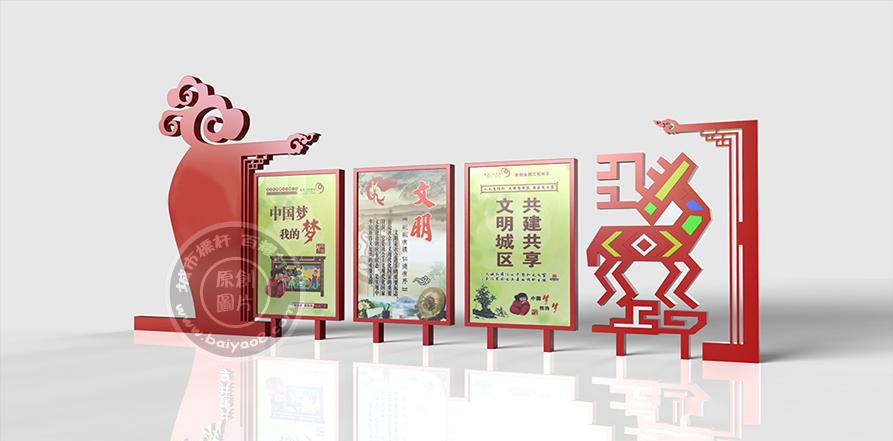 """驻马店市打造""""民族复兴中国梦""""文化长廊"""