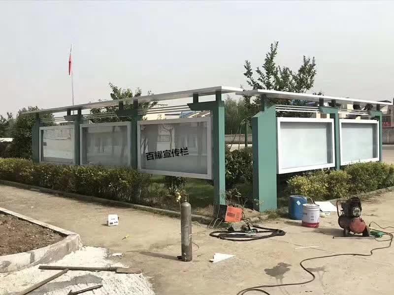 百耀定制案例:内蒙古包头市学校宣传栏