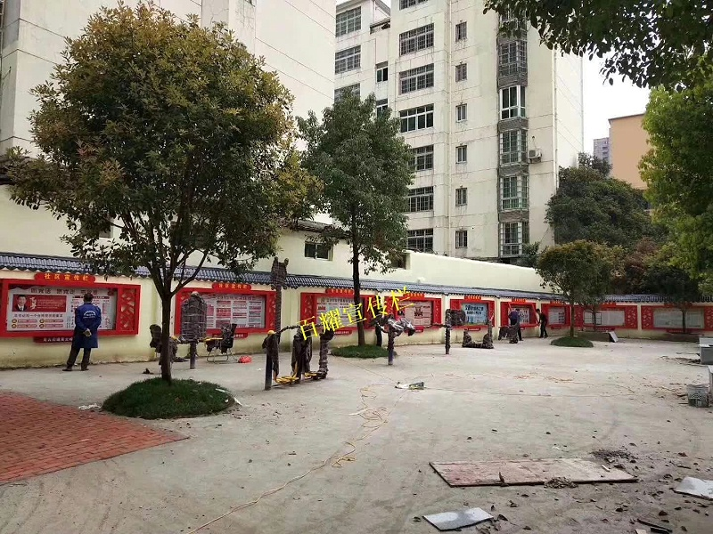 百耀定制案例:江西省抚州市挂墙宣传栏