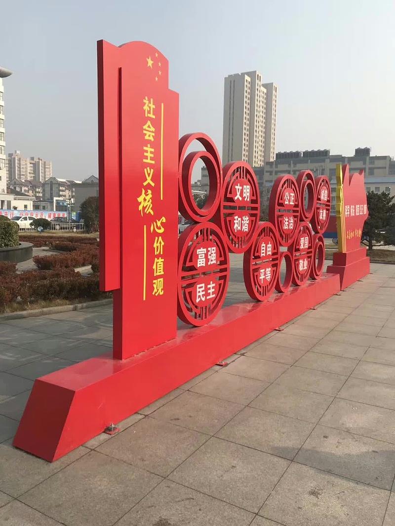 百耀定制案例:徐州市睢宁县人民医院核心价值观造型