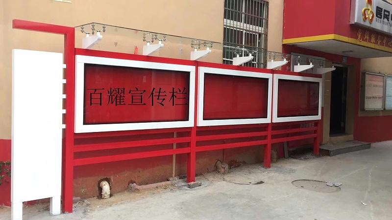 百耀定制案例:江苏苏州一党群服务中心宣传栏