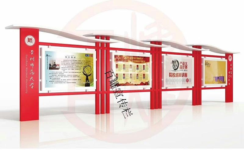 百耀定制案例:合肥长丰县罗塘社区宣传栏