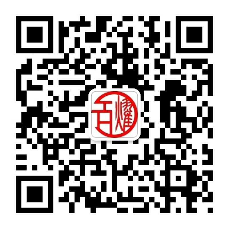 百耀宣传栏二维码