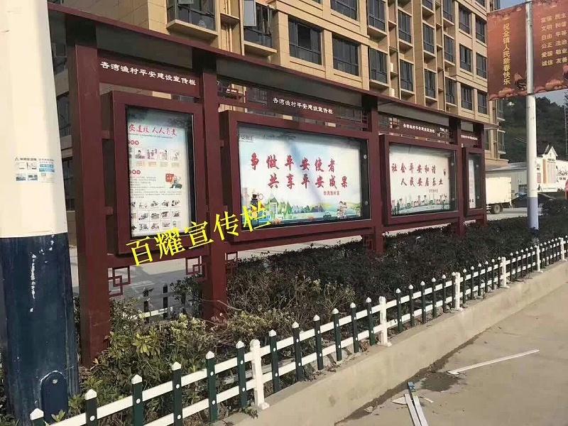 百耀定制案例:浙江温州乐清市社区宣传栏