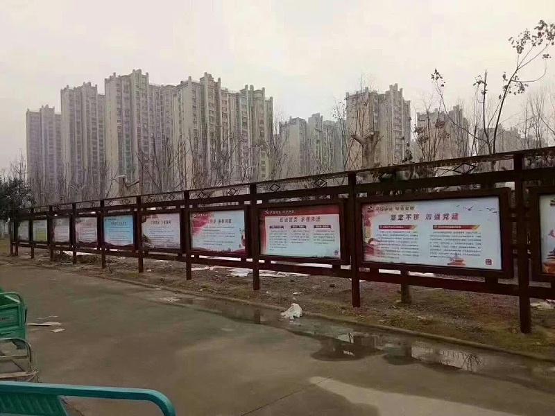 百耀定制案例:齐河国税局宣传栏