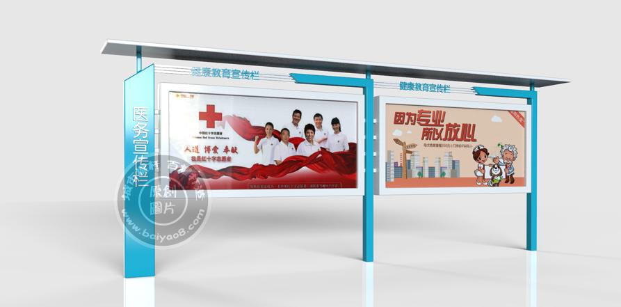 医务宣传栏YW-07-缩略图