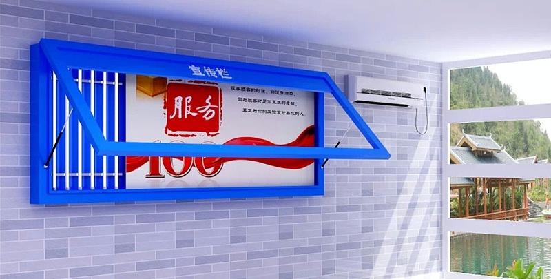 挂墙宣传栏