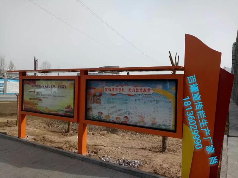 百耀定制案例:陕西神木学校宣传栏