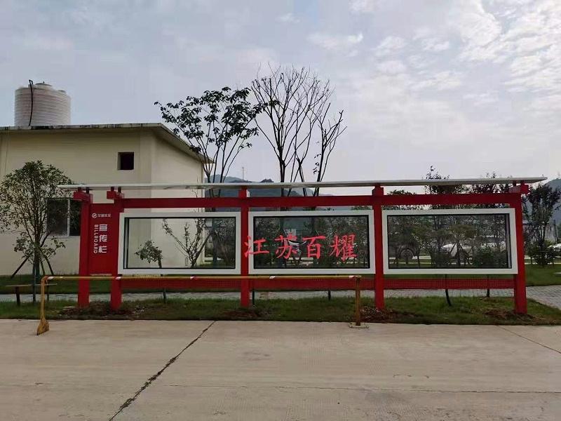 湖北黄石水泥厂工厂宣传栏