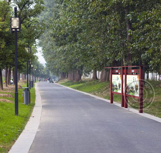公园宣传栏
