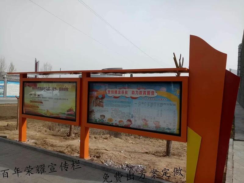 百耀定制案例:榆林神木县四套校园宣传栏