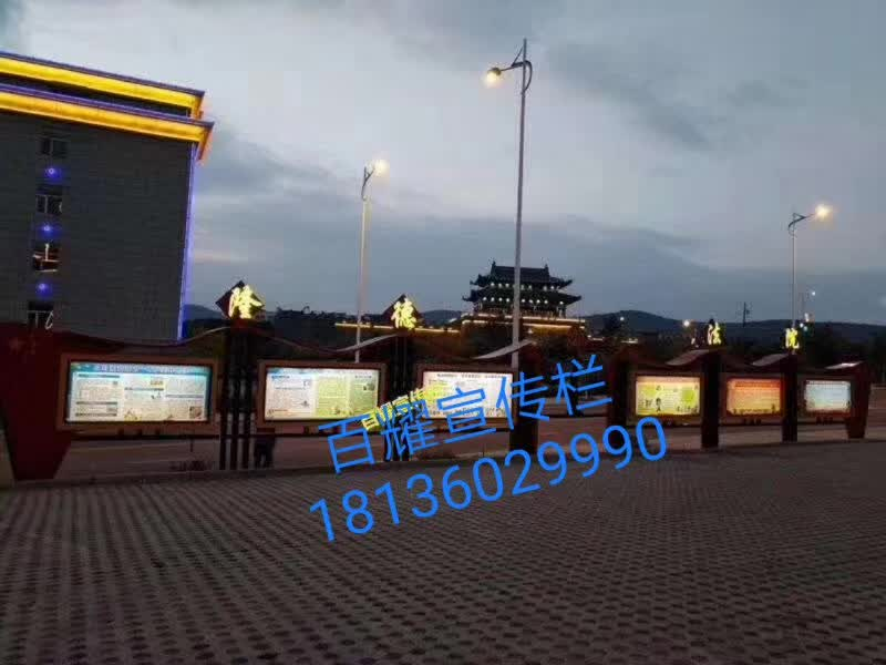 百耀定制案例:宁夏固原法院宣传栏