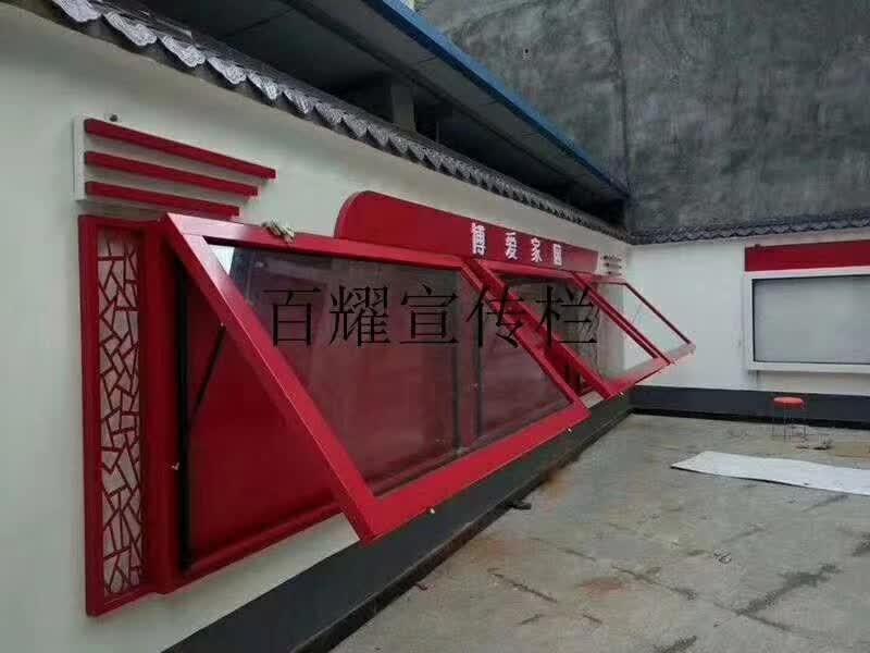 百耀定制案例:壁挂式宣传栏
