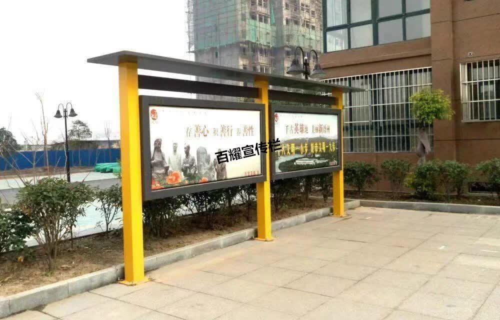百耀定制案例:江苏省徐州市茅村宣传栏