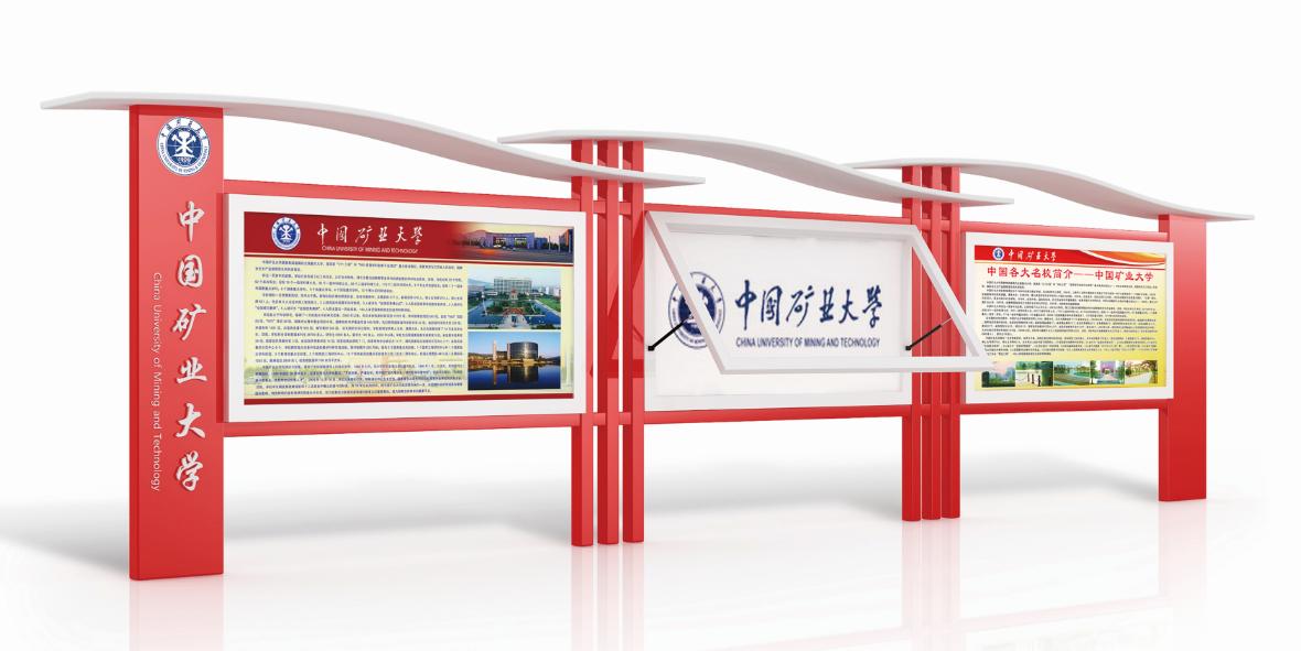 教育宣传栏JY-14