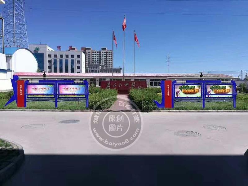 百耀宣传栏设计图与安装实景图