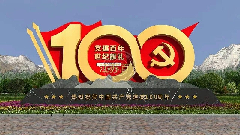 100周年造型牌