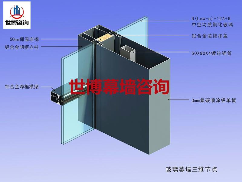 玻璃幕墙大线条铝板