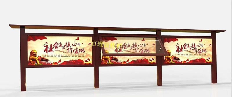 湖南安化社区宣传栏