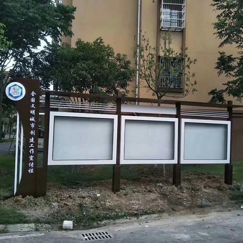 百耀定制案例:浙江湖州德清县雷店镇中兴社区宣传栏