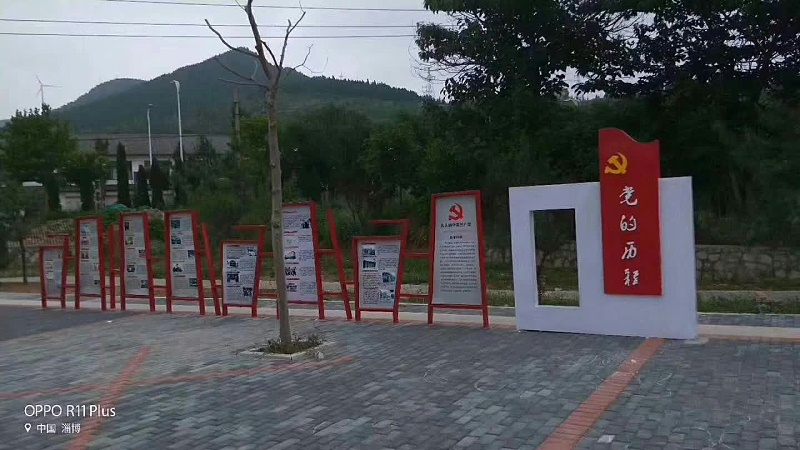 百耀定制案例:山东淄博源泉镇党建主题广场