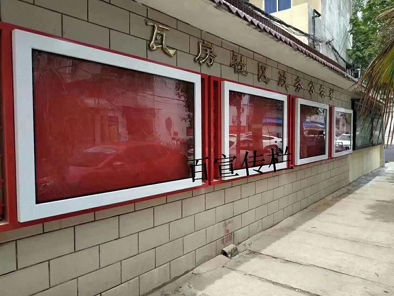 百耀定制案例;徐州市鼓楼瓦房社区公示栏
