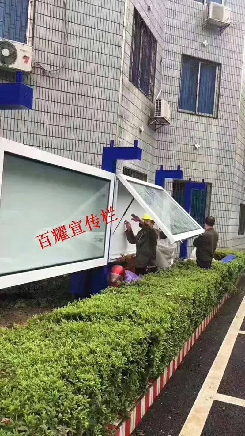 百耀定制案例:湖南永州派出所宣传栏