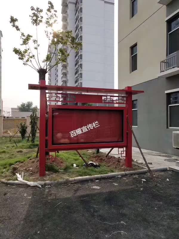 安徽阜阳市太和县西大社区居民委员会宣传栏安装完成