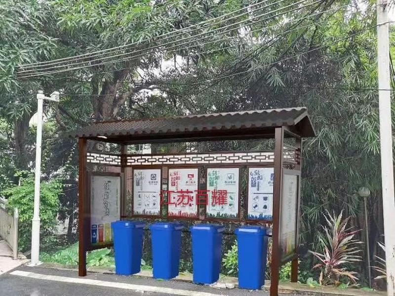 仿古垃圾分类亭设计制作案例