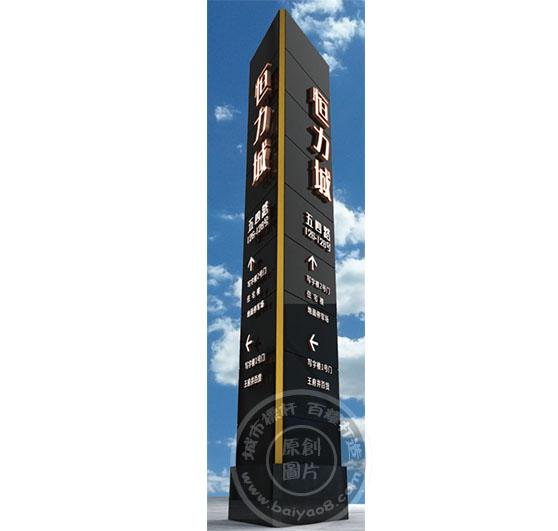 大立柱广告牌