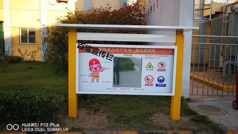 百耀定制案例:烟台市华润集团宣传栏
