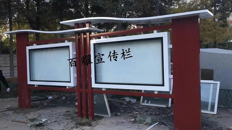百耀定制案例:长春小学宣传栏