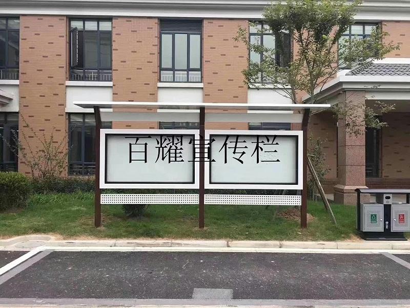 百耀定制案例:上海芦潮巷社区宣传栏