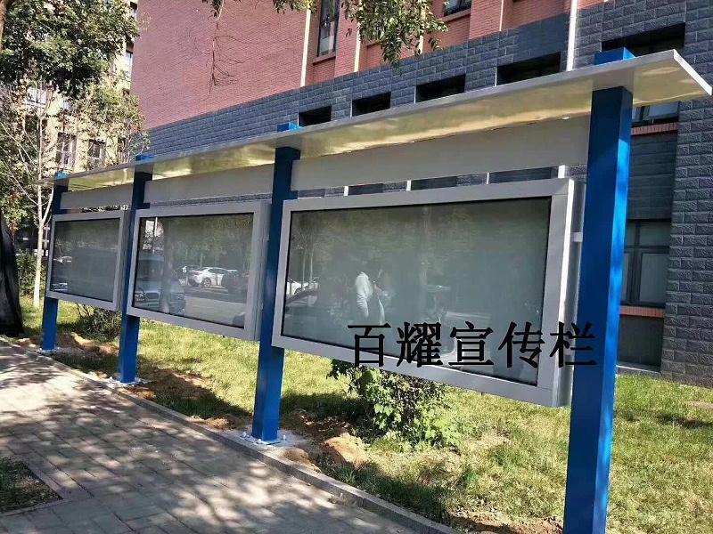 百耀定制案例:徐州校园宣传栏