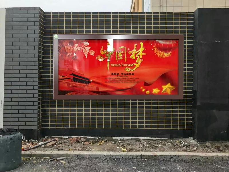 百耀定制案例:挂墙宣传栏效果