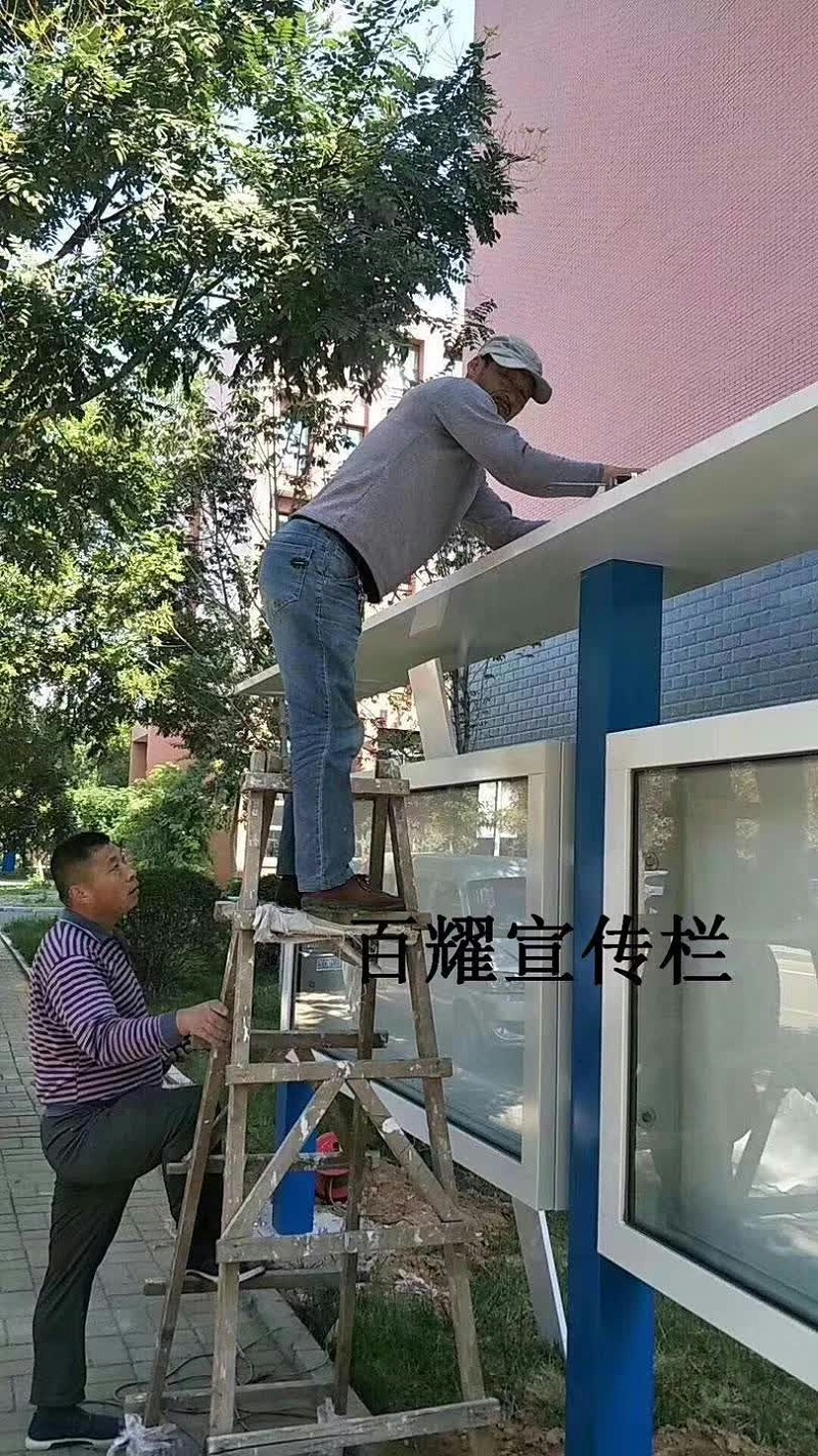 徐州校园宣传栏