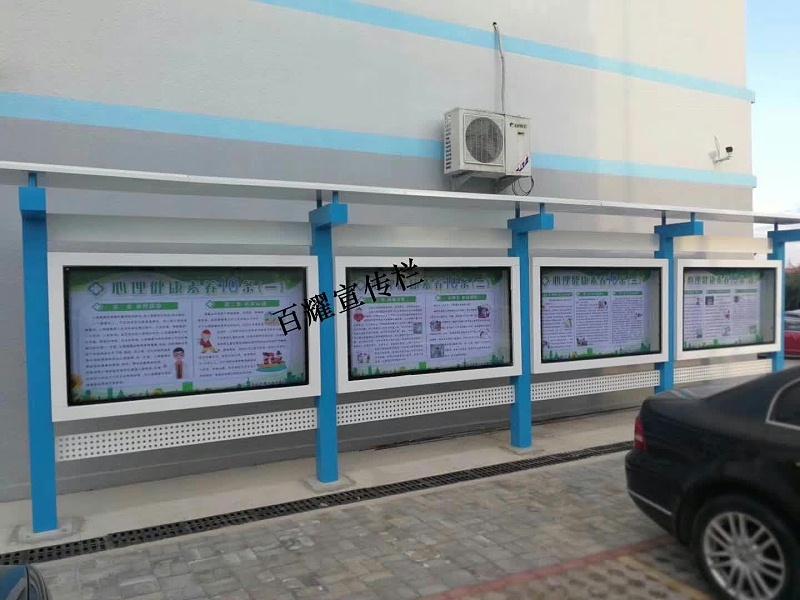 百耀定制案例:内蒙古包头市宣传栏