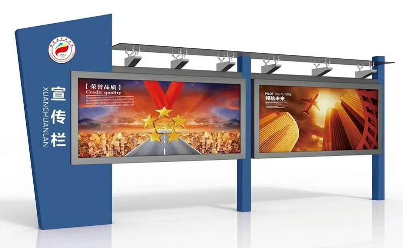 百耀定制案例:浙江湖州德清校园宣传栏