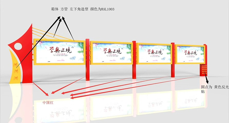 百耀定制案例:甘肃天水秦安县宣传栏实景图
