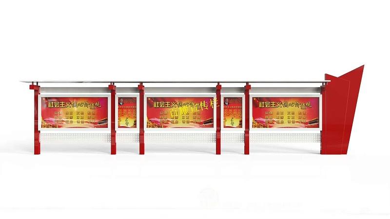 安徽蚌埠社区宣传栏