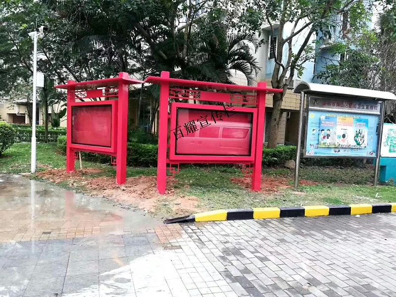 百耀定制案例:深圳市桃源村园艺造型宣传栏安装完成