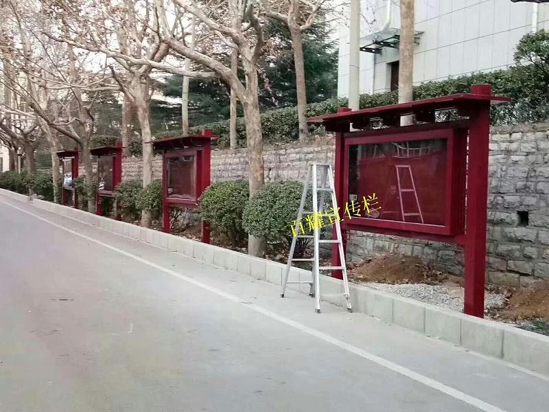 安徽芜湖学校宣传栏案例