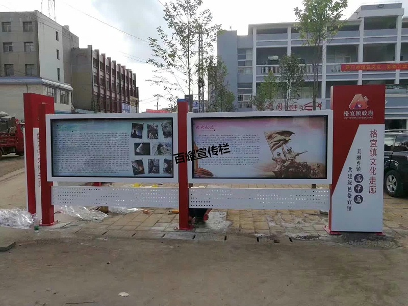 百耀定制案例:曲靖市格宜镇文化长廊